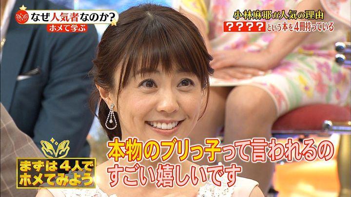 kobayashi20160426_11.jpg