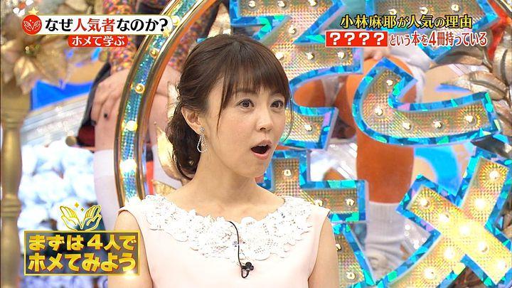 kobayashi20160426_12.jpg