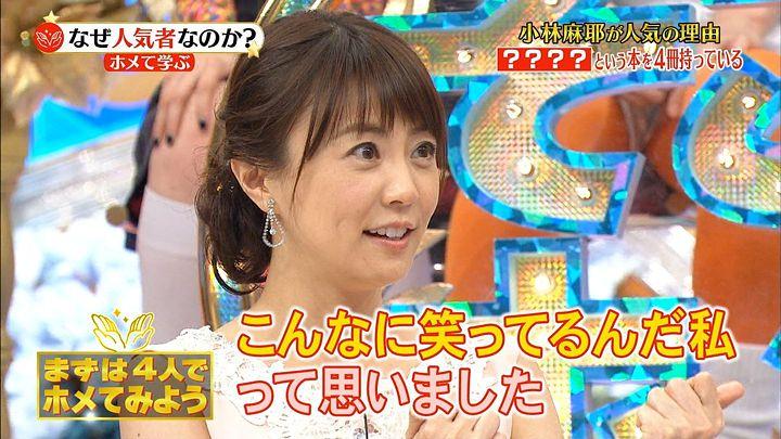 kobayashi20160426_13.jpg