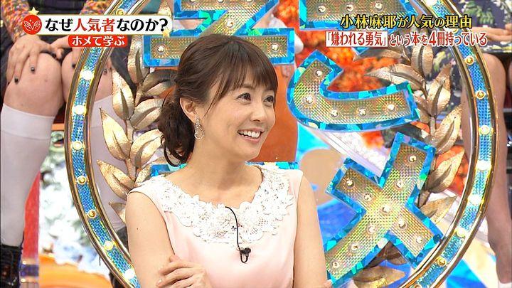 kobayashi20160426_14.jpg