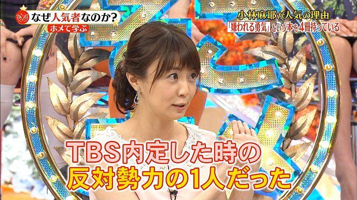 kobayashi20160426_15.jpg