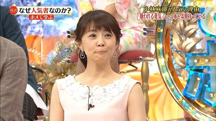 kobayashi20160426_16.jpg