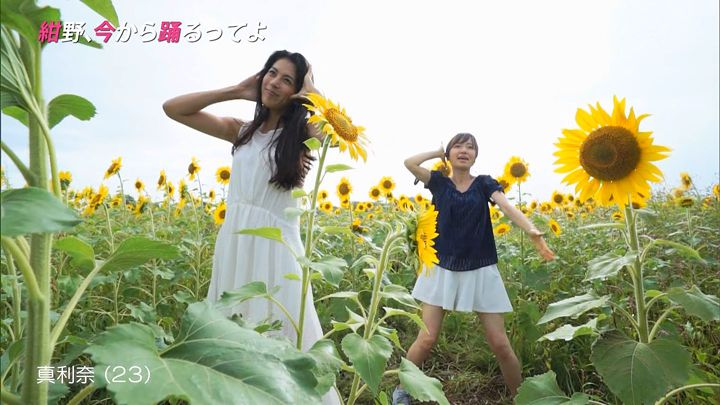 konno20160908_09.jpg