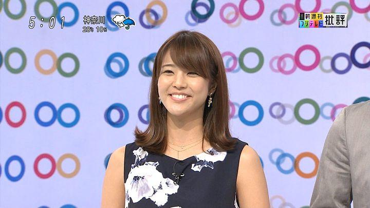 kushiro20160917_04.jpg