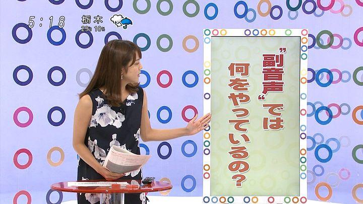 kushiro20160917_08.jpg