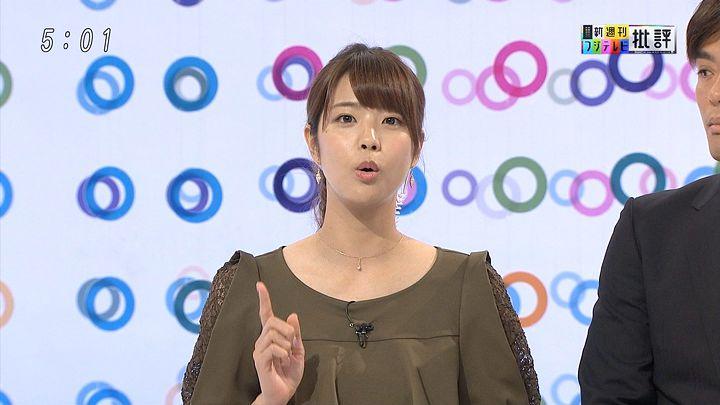 kushiro20161001_02.jpg