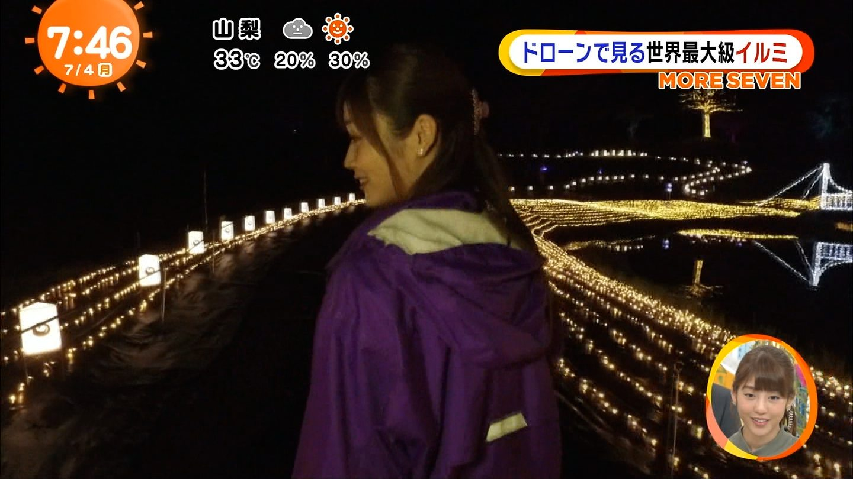 【セント】 牧野結美 その68【じっくり聞いタロウ】©2ch.netYouTube動画>1本 ->画像>136枚
