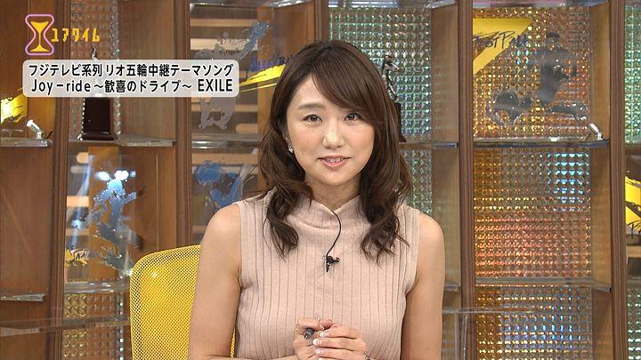 matsumura20160719_04.jpg