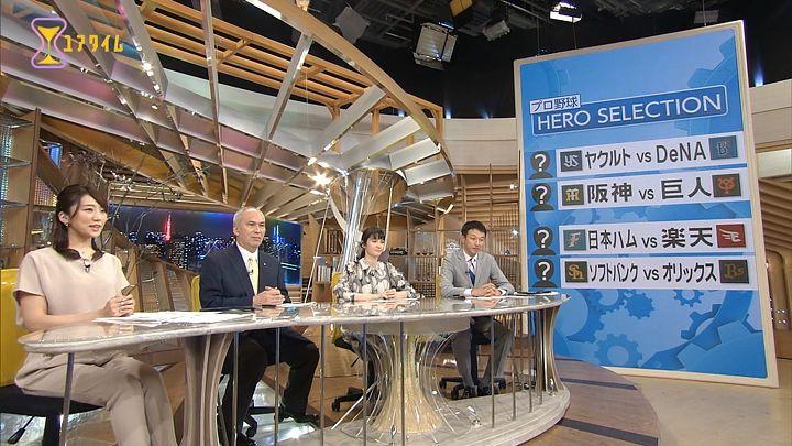 matsumura20160720_06.jpg