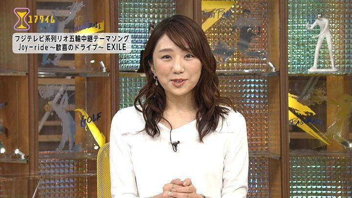 matsumura20160802_02.jpg