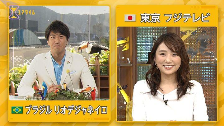 matsumura20160802_04.jpg
