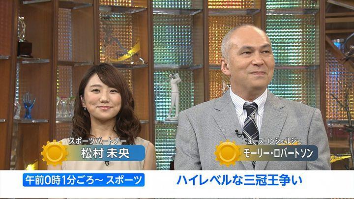 matsumura20160804_01.jpg