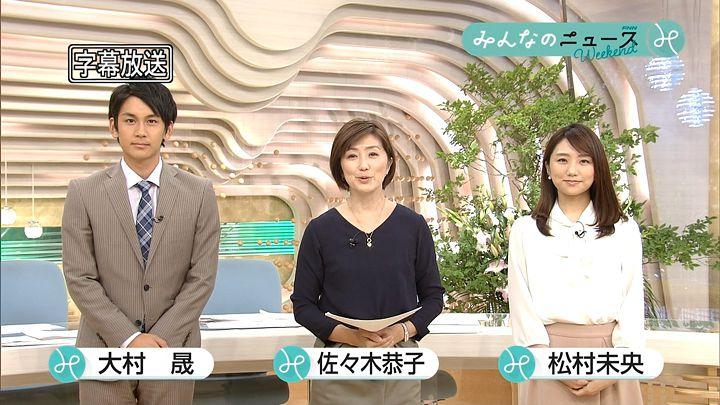 matsumura20160813_01.jpg