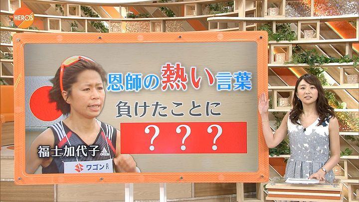 matsumura20160813_13.jpg