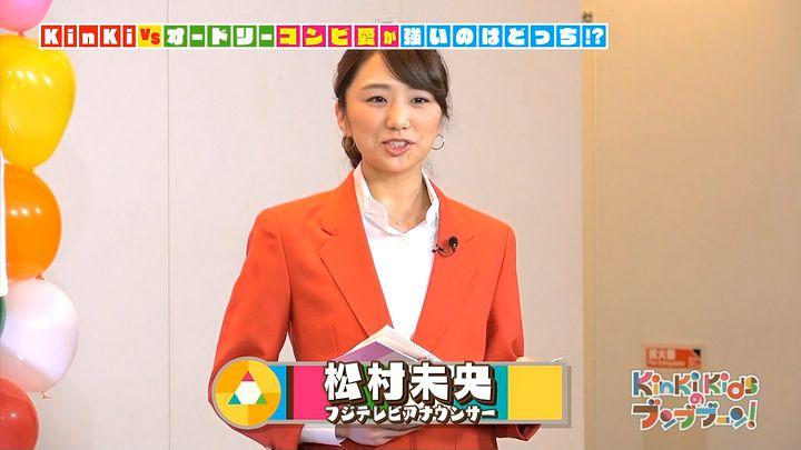 matsumura20160814_01.jpg