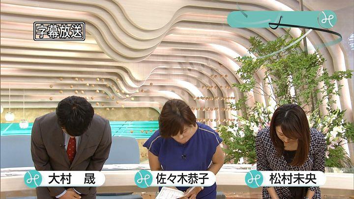 matsumura20160814_08.jpg
