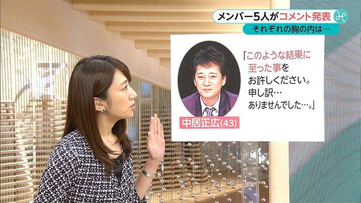 matsumura20160814_13.jpg