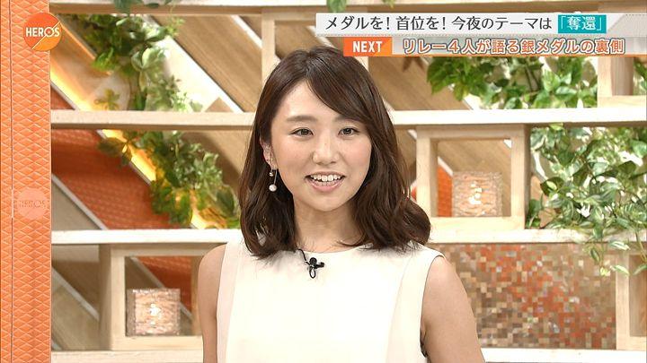 matsumura20160820_19.jpg