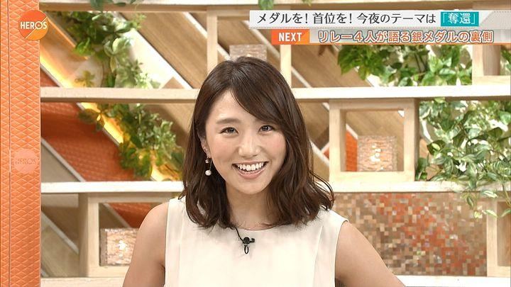 matsumura20160820_20.jpg