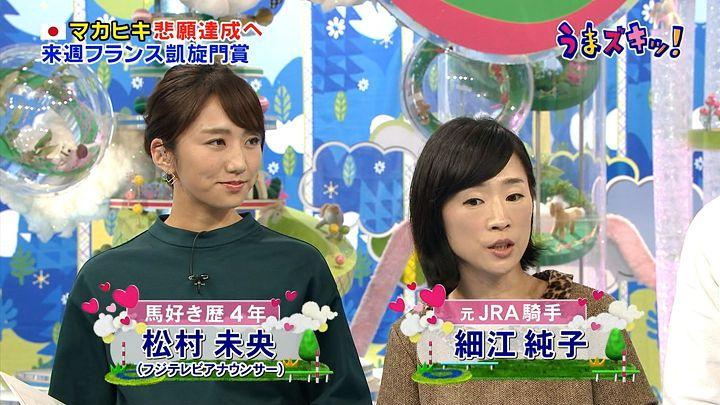 matsumura20160924_16.jpg