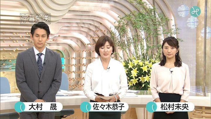 matsumura20160925_01.jpg