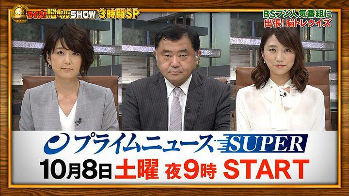 matsumura20161001_02.jpg