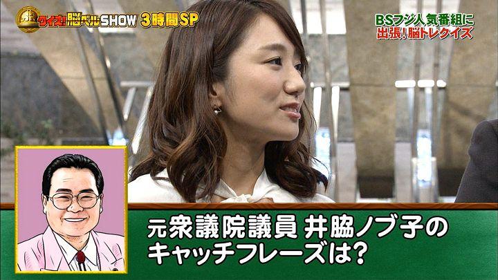 matsumura20161001_09.jpg