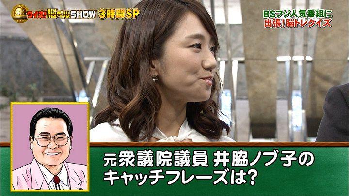 matsumura20161001_10.jpg