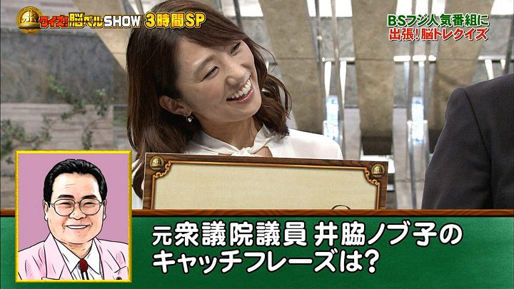 matsumura20161001_12.jpg