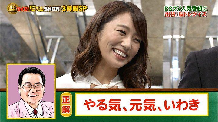 matsumura20161001_13.jpg
