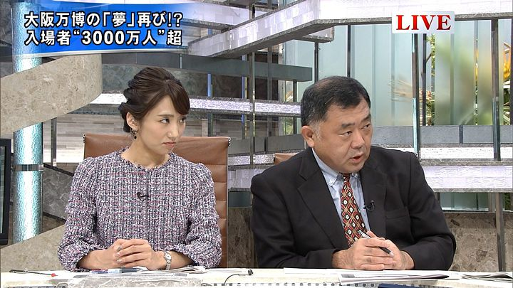 matsumura20161007_09.jpg