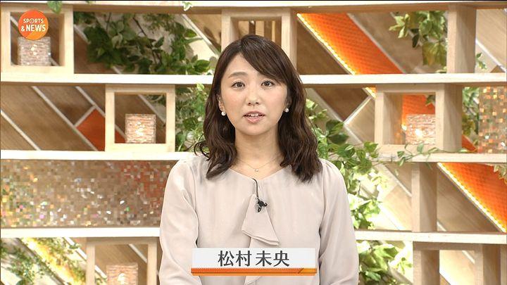 matsumura20161008_06.jpg