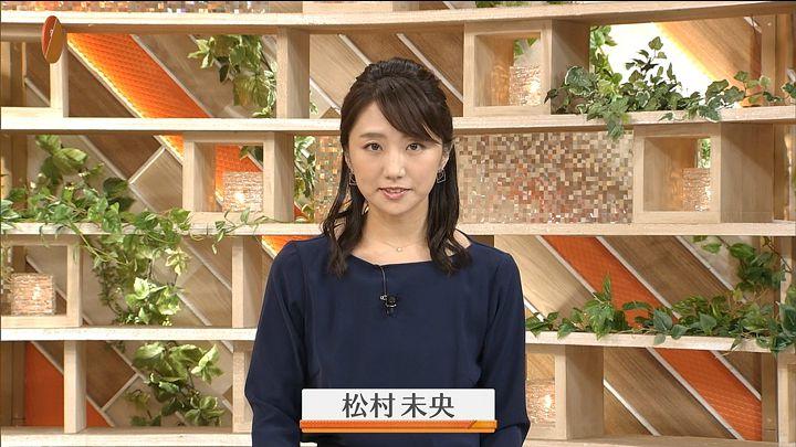 matsumura20161009_03.jpg