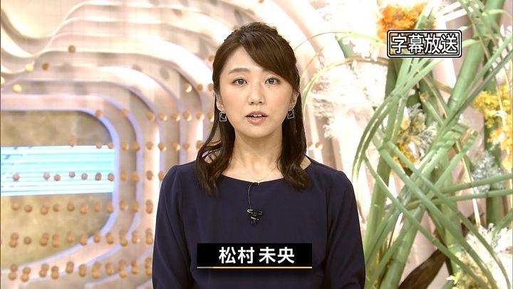 matsumura20161009_07.jpg