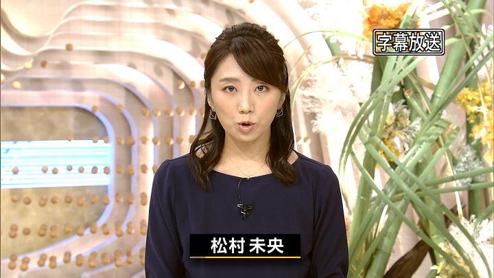 matsumura20161009_08.jpg