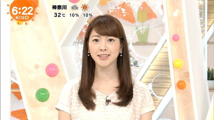mikami20160812_04.jpg