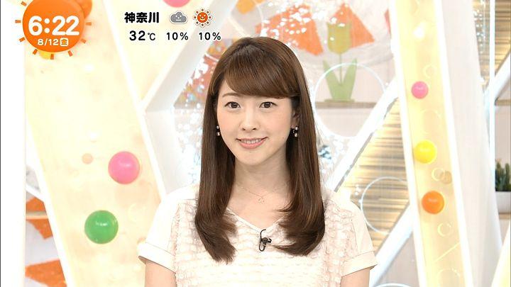 mikami20160812_06.jpg