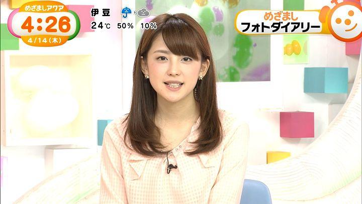 miyaji20160414_03.jpg