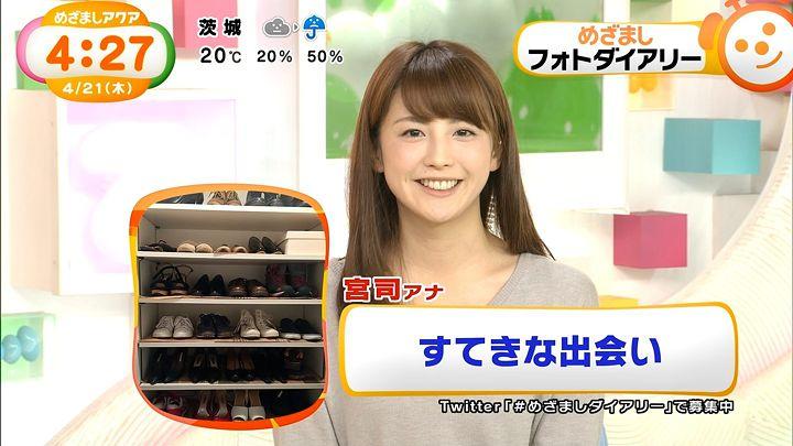 miyaji20160421_05.jpg