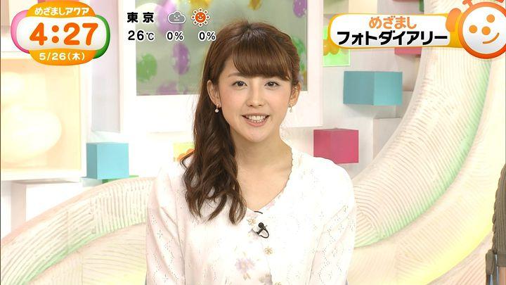miyaji20160526_04.jpg