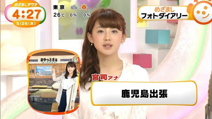 miyaji20160526_05.jpg