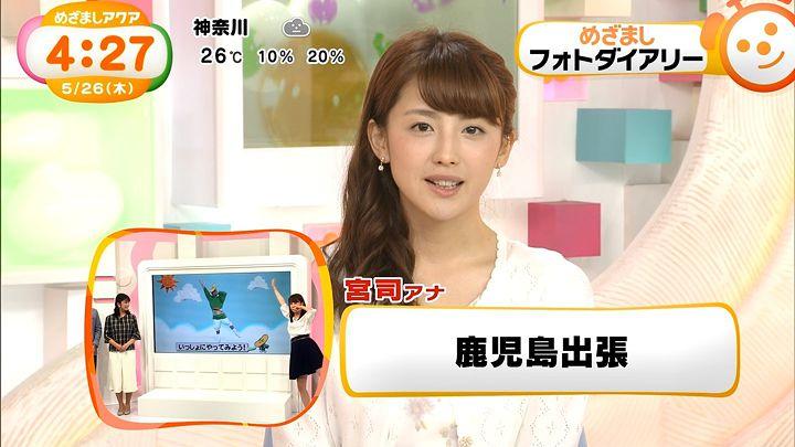 miyaji20160526_07.jpg