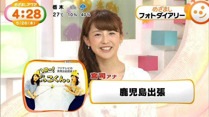 miyaji20160526_09.jpg