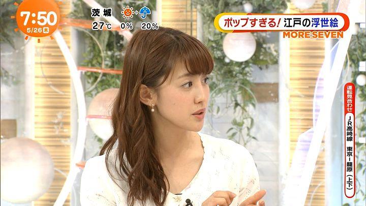 miyaji20160526_21.jpg