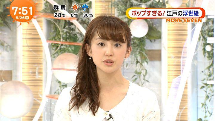 miyaji20160526_23.jpg