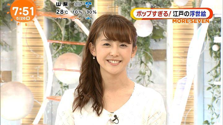 miyaji20160526_24.jpg