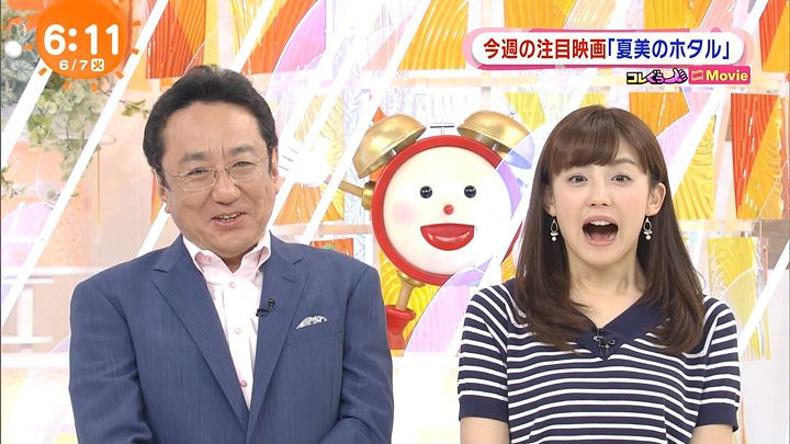 miyaji20160607_14.jpg