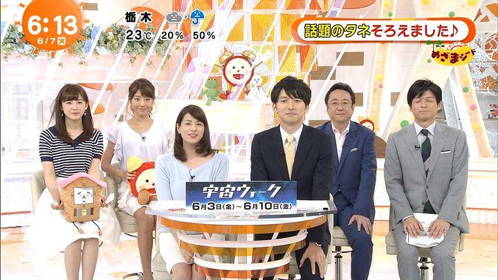 miyaji20160607_15.jpg