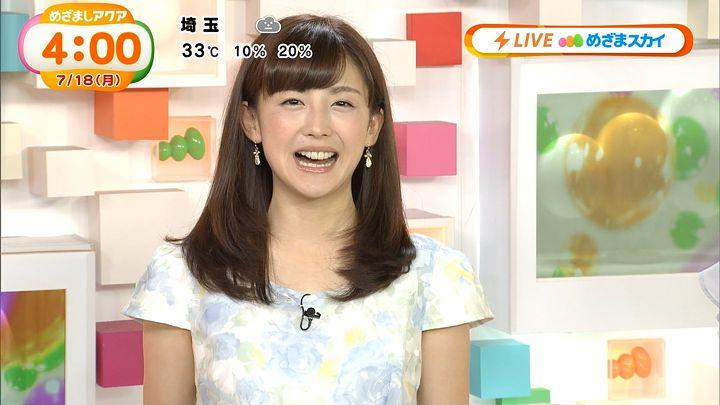 miyaji20160718_02.jpg