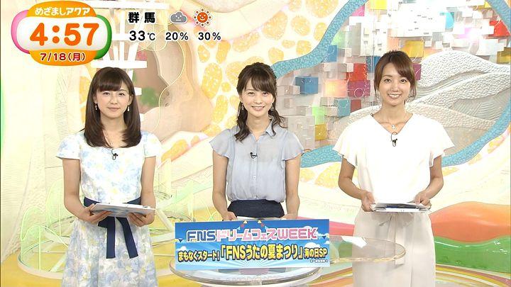 miyaji20160718_12.jpg